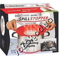 Крышка  невыкипайка силиконовая Spill Stopper 26 см