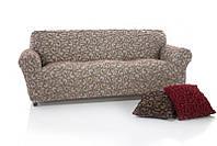 Чехол на диван натяжной 3-х местный Испания, Dickson Beige Диксон бежевый