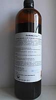 Акваклиан 1л подкислитель воды птице и сельскохозяйственным животным 1,2 кг