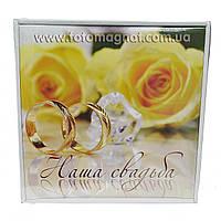 Свадебный альбом (свадебные фотографии/свадебные руки) 20 м/листов