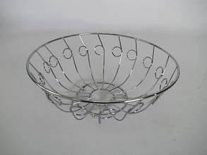 Фруктовница нержавейка-проволока круглая 23х10 см