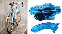 Машинка устройство для чистки велосипедной цепи