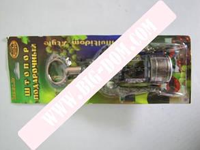 Штопор Подарочный VT6-10016