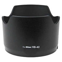 Dilux - HB-40 бленда объектива для Nikon 24-70mm F2.8G ED.