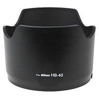 Dilux - HB-40 бленда объектива для Nikon 24-70mm F2.8G ED., фото 1