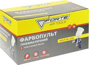 Пневматичний фарбопульт Forte HVLP SG-200, фото 3