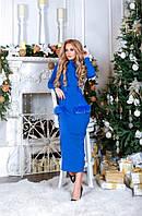 Платье женское макси Ангоровое электрик с натуральным мехом