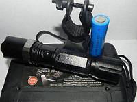 Фонарь BAILONG BL - 8628 (с креплением для вело)