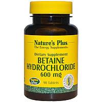 Бетаина гидрохлорид, Nature's Plus, 600 мг, 90 таблеток
