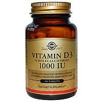 Витамин Д3, Solgar, 1000 МЕ, 180 таблеток