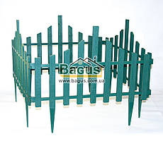 Забор для газона пластиковый 4 секции зеленый Алеана ALN-114042-1