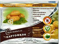 Спасатель картофеля 3 мл + 12 мл Белреахим