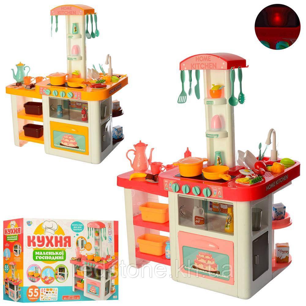 Большая кухня 889-63/ 889-64 (Льётся вода,посуда,продукты,плита, свет, звук, 55 предметов ) желтая