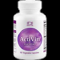 Активин Activin для зрения незаменим, повышает энергию, выносливость, антиоксидант