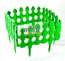Забор для газона пластиковый Штакетник 4 секции по 40см Гемопласт GP-21931-1