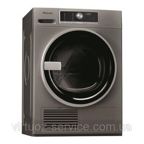 Сушильная машина Whirlpool AWZ 8CD S/PRO, фото 2