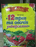 12 трав и овощей 80г, фото 2