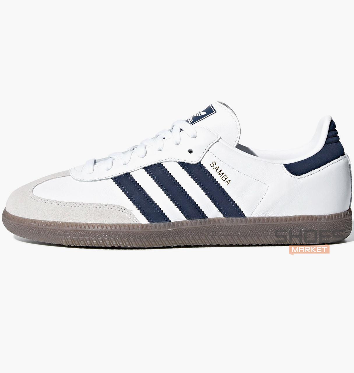 Мужские кроссовки Adidas Samba OG B75680 White/Navy, оригинал