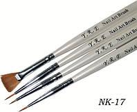 Набор кистей для рисования, 4 шт.белая ручка