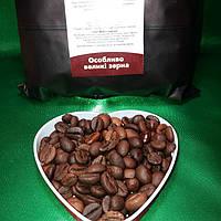 ЭКОНОМ КОФЕ  1 кг 30/70 в зернах смесь арабики и робусты для эспрессо
