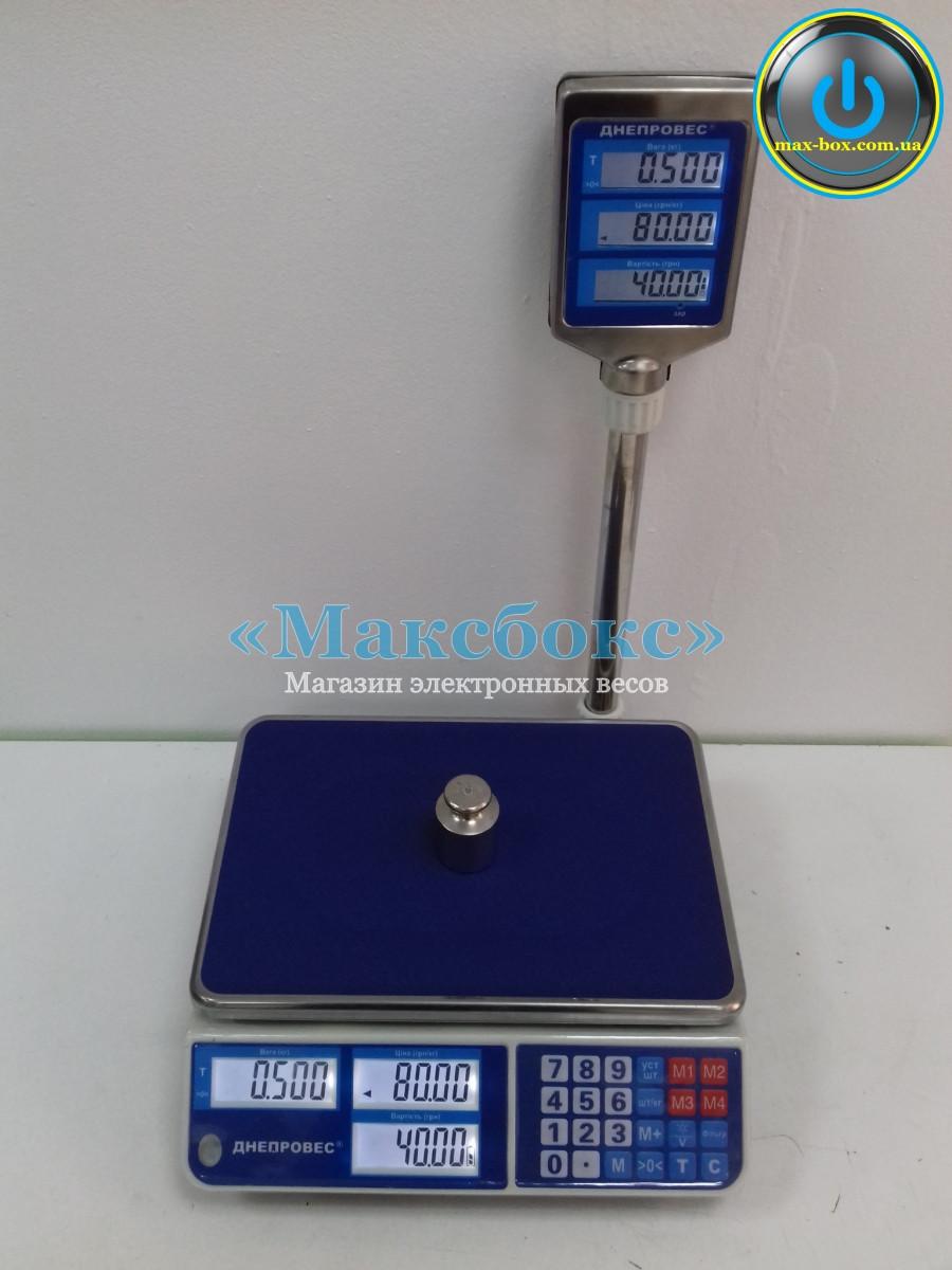 Весы до 15 кг —(Днепровес ВТД-СЛ) F902H 15CL