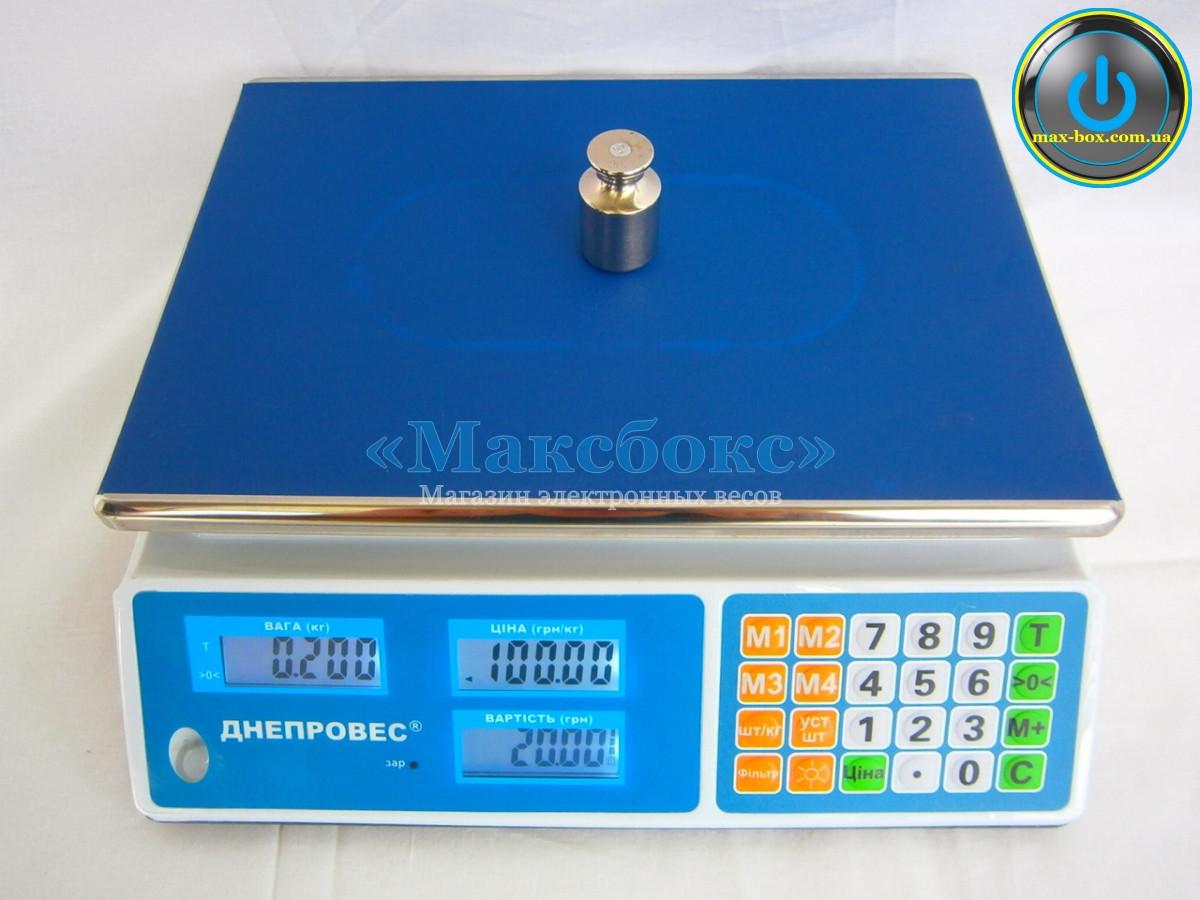 Торговые весы до 30 кг Днепровес ВТД 30 Л1