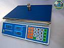 Торговые весы до 30 кг Днепровес ВТД 30 Л1, фото 2