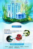 Набор в отдельных коробках 6 средств Laikou Moisturising Multieffects Hydrating, фото 2