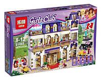 "Конструктор Lepin 01045 ""Гранд-отель в Хартлейк Сити"" Френдс, 1676 деталей. Аналог Lego Friends 41101, фото 1"