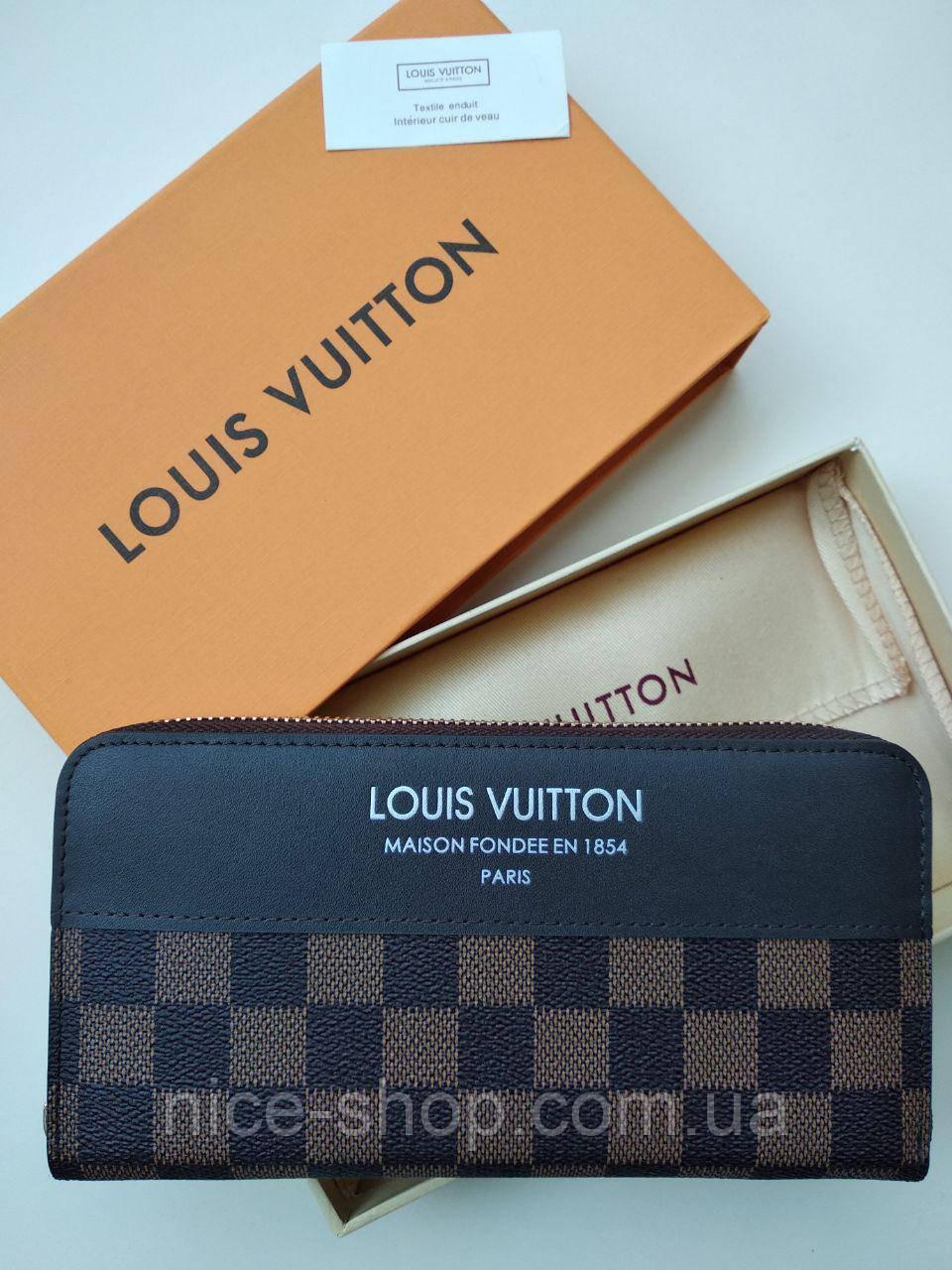 Кошелек Louis Vuitton, кожа, коричневая шахматка