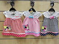 Платье для девочек оптом, Disney, 68-86 мес.,  № JDJM91035