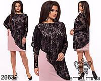 Женское стильное платье  ОКа249 (бат), фото 1