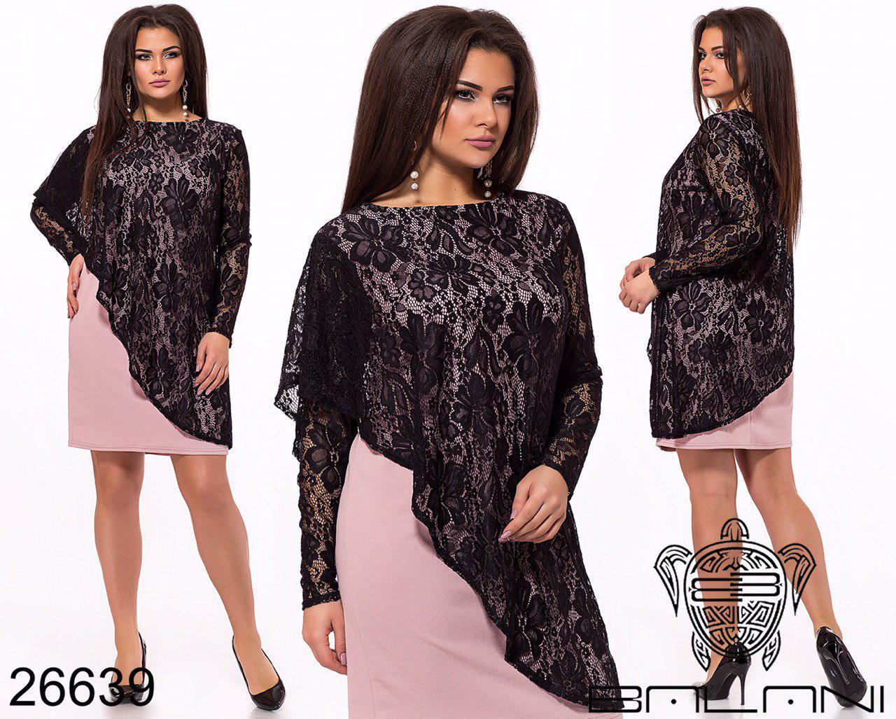 Женское стильное платье  ОКа249 (бат)