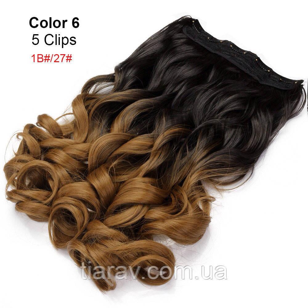 Волосы на заколках накладные, черный шоколад ,волосы омбре волнистые, тресс