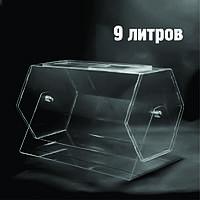 Лототрон 9 литров