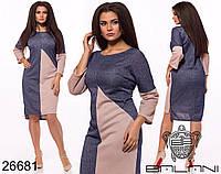 Женское модное платье  ОКа244 (бат), фото 1