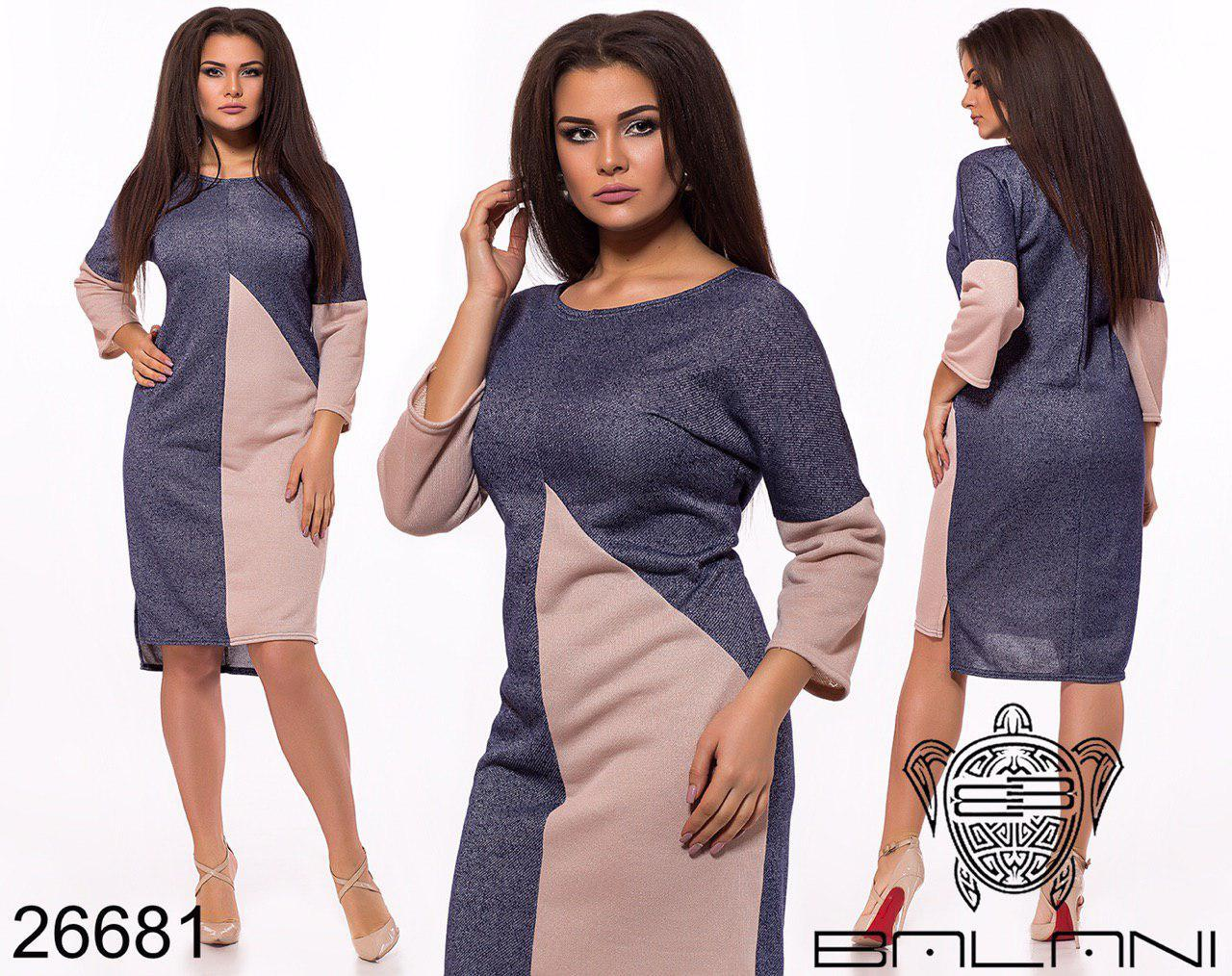 Женское модное платье  ОКа244 (бат)