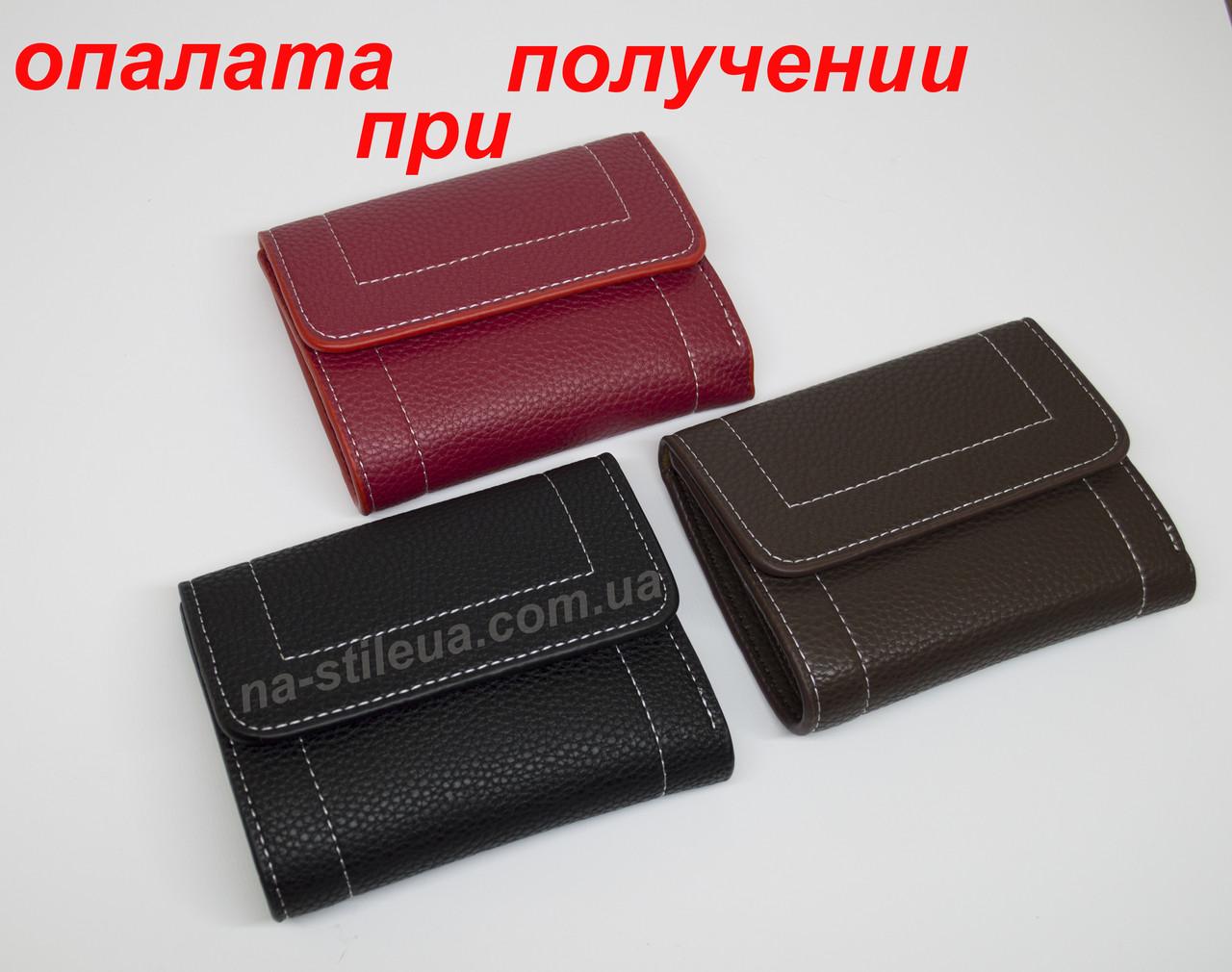 72b275b550f5 Сумка Клатч Кожа - Кошельки, портмоне, зажимы для денег Объявления в ...