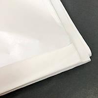 Папір тішью БІЛИЙ (50х70 см)