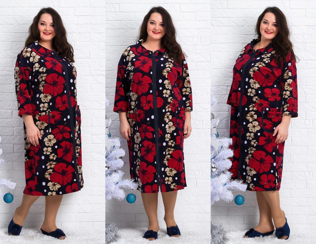 Красивый велюровый халат большого размера 48-64 р-ра