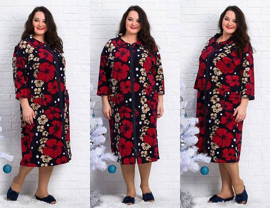 Красивый велюровый халат большого размера 48-64 р-ра, фото 2