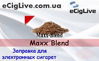Maxx Blend (Мальборо). 30 мл. Жидкость для электронных сигарет.