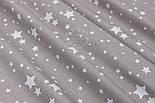 """Лоскут ткани """"Мини галактика"""" белая на сером фоне № 1459, фото 4"""