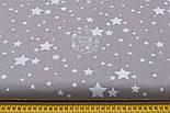 """Лоскут ткани """"Мини галактика"""" белая на сером фоне № 1459, фото 5"""