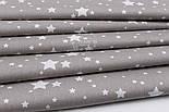 """Лоскут ткани """"Мини галактика"""" белая на сером фоне № 1459, фото 6"""