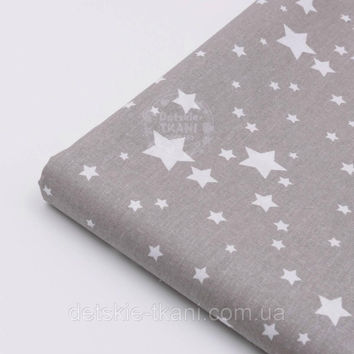 "Лоскут ткани ""Мини галактика"" белая на сером фоне № 1459"