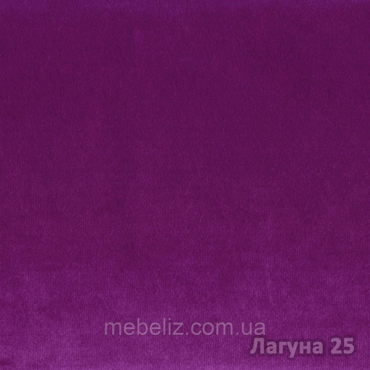 Тканина меблева оббивна Лагуна 25