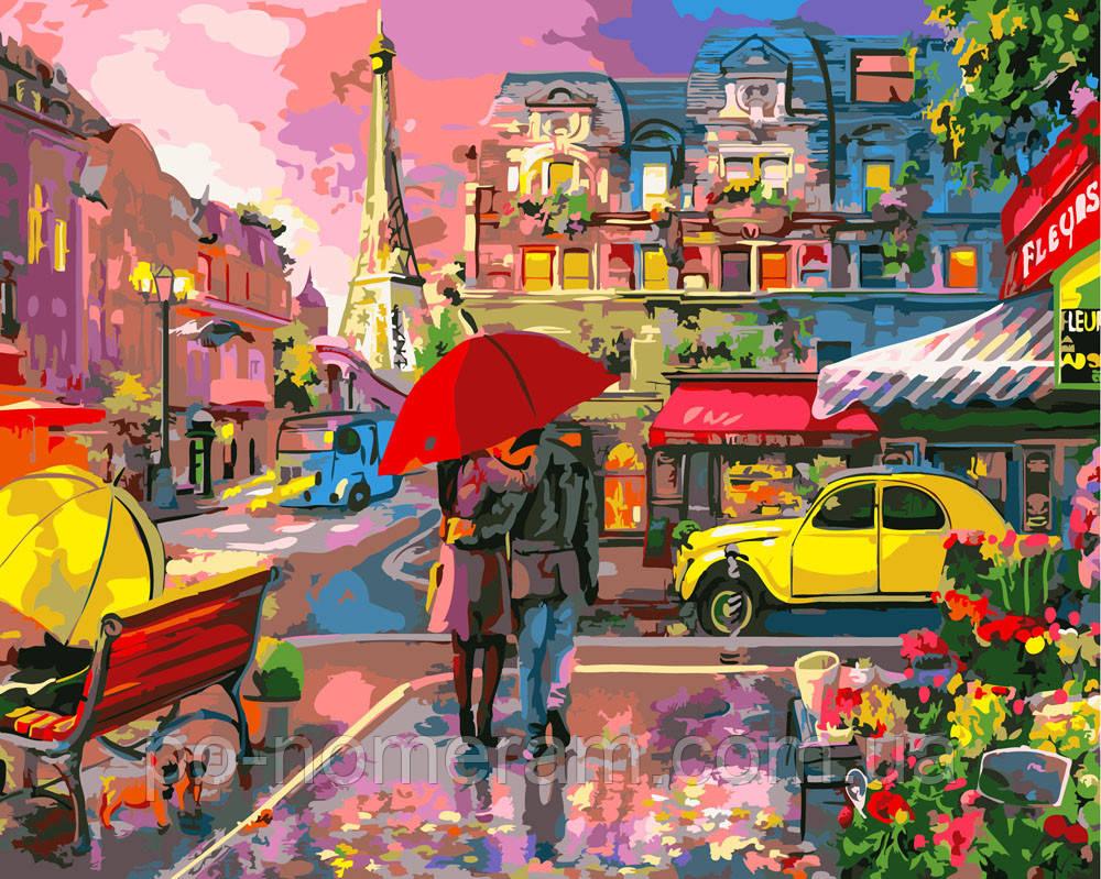 Раскраска для взрослых Пара под зонтом (BK-GX26253) 40 х ...