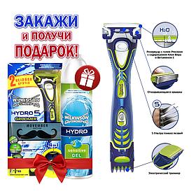 Wilkinson Sword hydro 5 Groomer + гель для гоління у подарунок! 01027