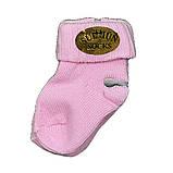 Шкарпетки дитячі, вік від 0 до 6 місяців, фото 2